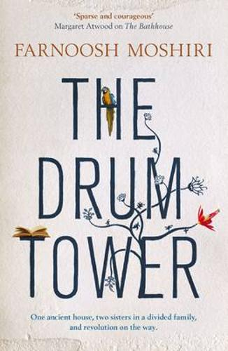 The Drum Tower (Paperback)