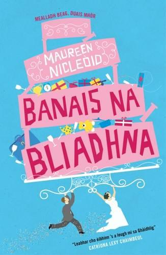 Banais na Bliadhna (Paperback)