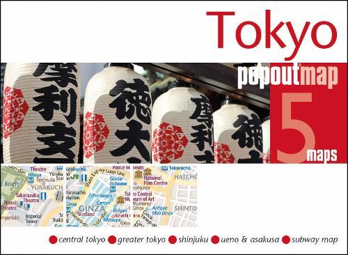 Tokyo PopOut Map - PopOut Maps (Sheet map, folded)