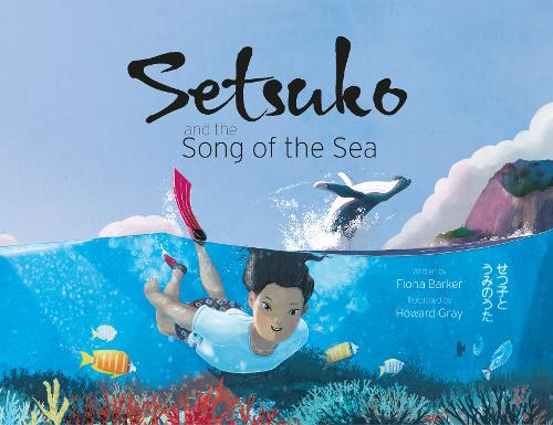 Setsuko and the Song of the Sea (Paperback)