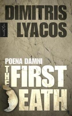 THE FIRST DEATH (Paperback)