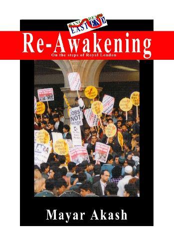 Re-Awakening (Paperback)