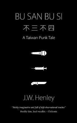 Bu San Bu Si: A Taiwan Punk Tale (Paperback)