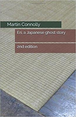 Eri, a Japanese ghost story: 2nd edition (Paperback)
