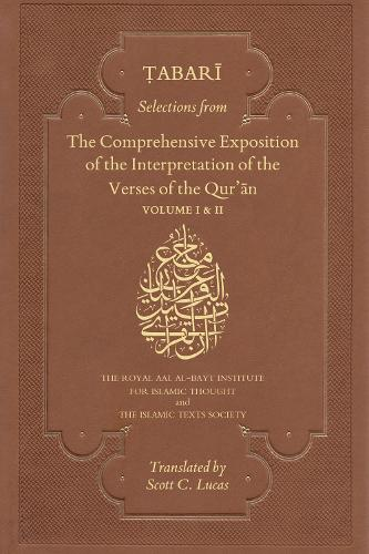 Selections from the Comprehensive Exposition of the Interpretation of the Qur'an: Vol 1 and vol 2