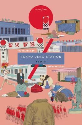 Tokyo Ueno Station (Paperback)