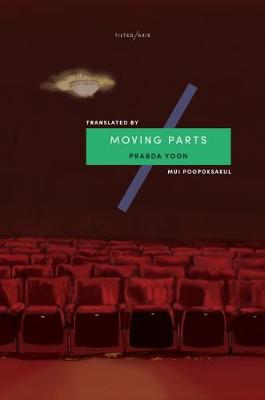 Moving Parts (Paperback)