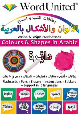 Colours and Shapes in Arabic - Write & Wipe Flashcards with Multilingual Support - Write & Wipe