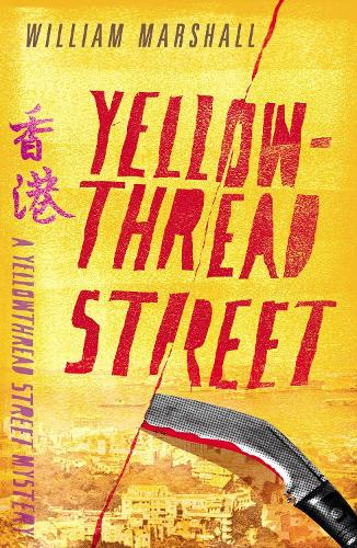 Yellowthread Street (Book 1) (Paperback)