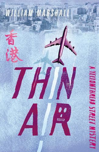 Yellowthread Street: Thin Air (Book 4) (Paperback)