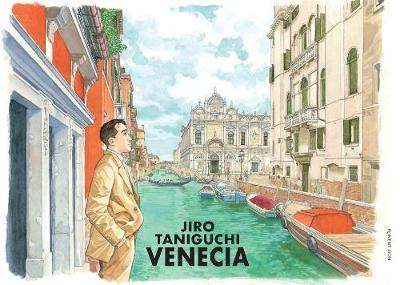 VENECIA (Paperback)
