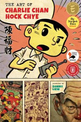 The Art of Charlie Chan Hock Chye (Paperback)