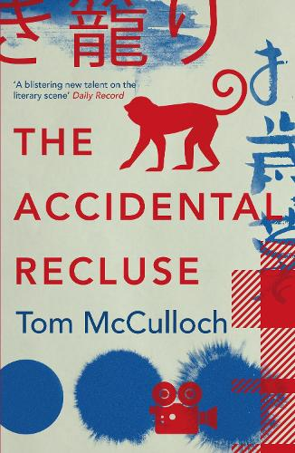 The Accidental Recluse (Paperback)
