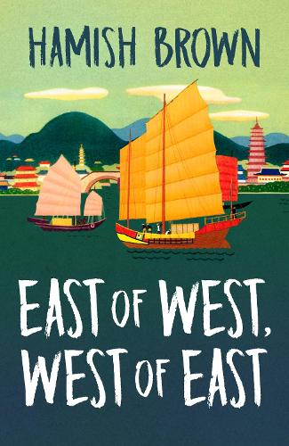 East of West, West of East (Paperback)