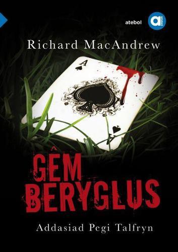 Cyfres Amdani: Gem Beryglus (Paperback)