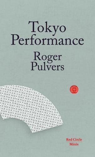 Tokyo Performance - Red Circle Minis 3 (Paperback)