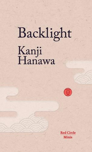 Backlight - Red Circle Minis 2 (Paperback)