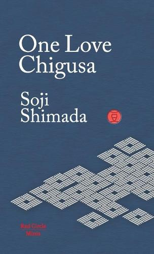 One Love Chigusa - Red Circle Minis 6 (Paperback)