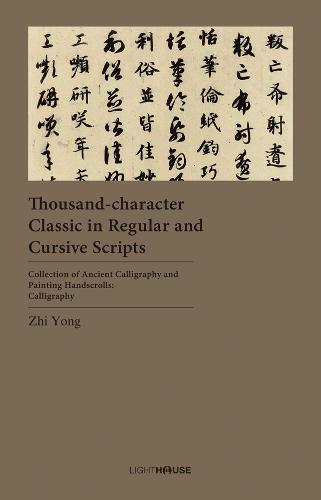 Thousand-Character Classic in Regular and Cursive Scripts: Zhi Yon - Collection of Ancient Calligraphy and Painting Handscrolls: Calligraphy (Hardback)