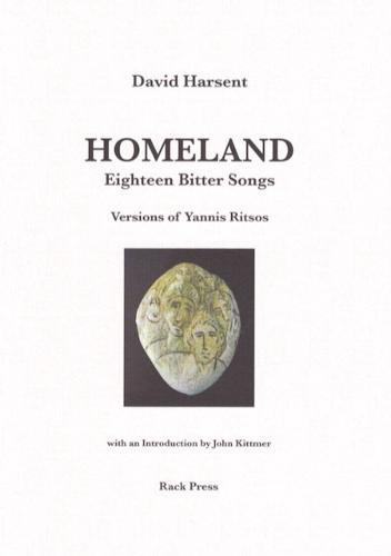 Homeland: Eighteen Bitter Songs: Versions of Yannis Ritsos (Paperback)
