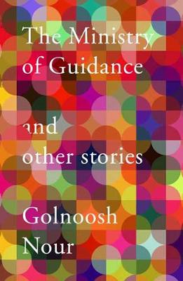 The Ministry of Guidance (Paperback)