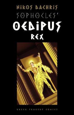 Sophocles' Oedipus Rex (Paperback)