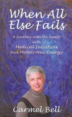 When All Else Fails (Paperback)