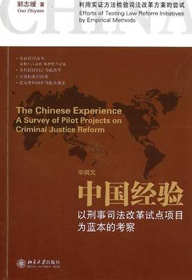 The Chinese Experience:: A Survey of Pilot Projects on Criminal Justice Reform (Paperback)