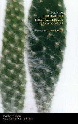 Poems of Hiromi Ito, Toshiko Hirata & Takako Arai: Asia Pacific Series 9 (Paperback)