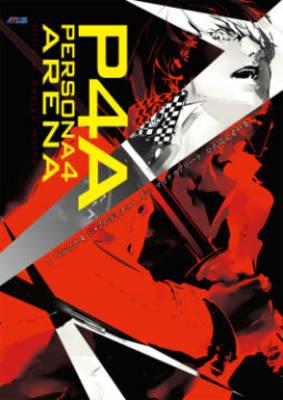 Persona 4 Arena: Official Design Works (Paperback)