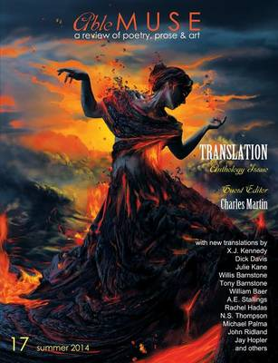 Able Muse, Translation Anthology Issue, Summer 2014 (No. 17 - Print Edition) (Paperback)