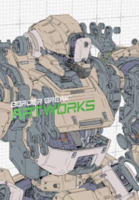 Border Break Artworks (Paperback)