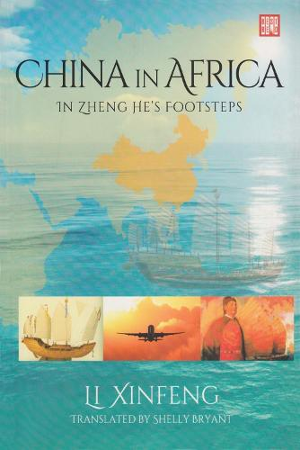 China in Africa: In Zheng He's footsteps (Paperback)