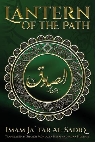 The Lantern of the Path (Paperback)