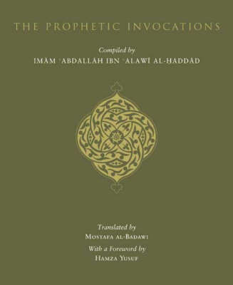 The Prophetic Invocations (Paperback)
