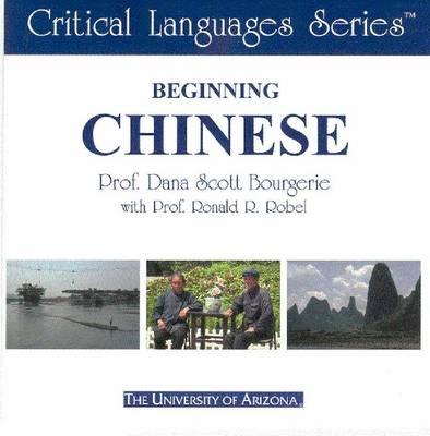 Beginning Chinese (Mandarin): CD-ROM - Critical Languages (CD-ROM)