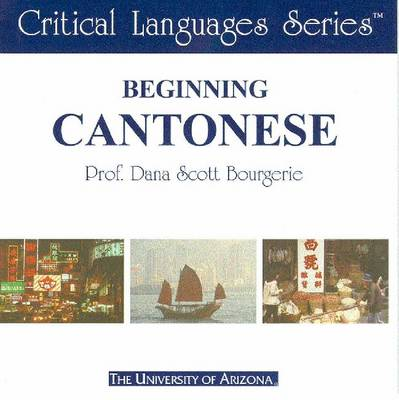 Beginning Cantonese: CD-ROM - Critical Languages (CD-ROM)
