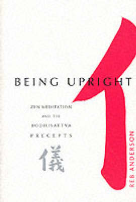 Being Upright (Paperback)