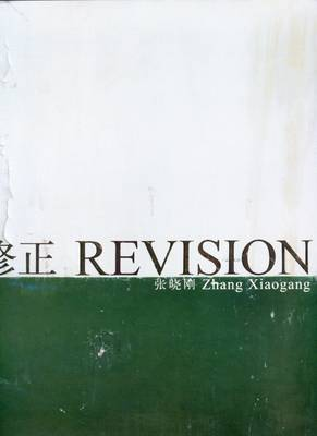 Zhang Xiaogang: Revisions (Paperback)