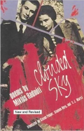 Clouded Sky (Paperback)