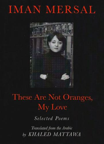These are not Oranges, My Love (Paperback)
