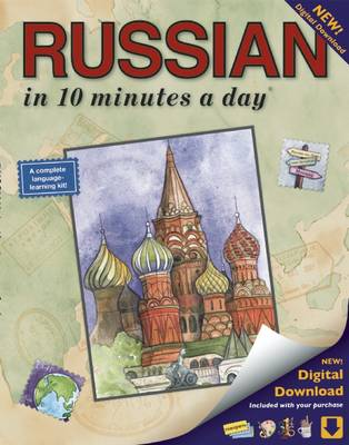 10 minutes a day: Russian (Paperback)