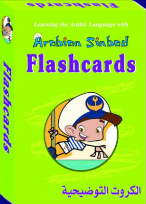 Arabian Sinbad Flashcards: Arabic Language Learning