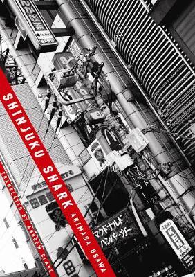 Shinjuku Shark (Paperback)