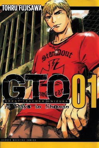Gto: 14 Days In Shonan Vol. 1 (Paperback)