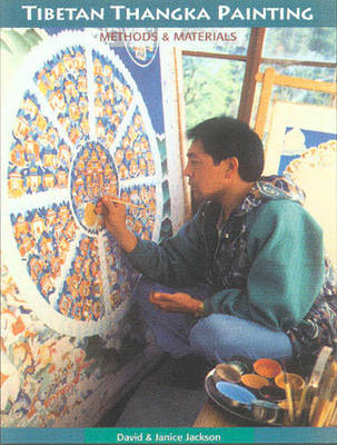 Tibetan Thangka Painting: Methods and Materials (Paperback)