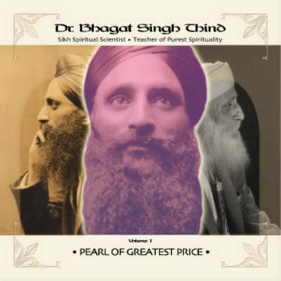 Pearl of Greatest Price CD (CD-Audio)
