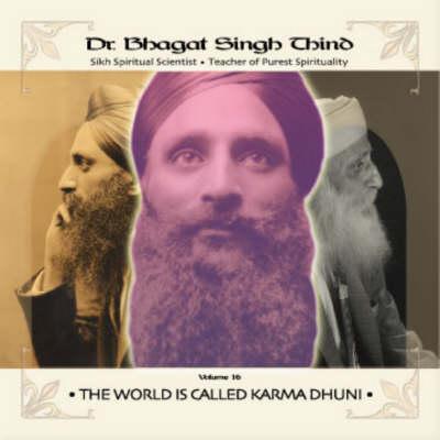 World is Called Karma Dhuni CD (CD-Audio)
