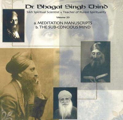 Meditation Manuscripts / The Sub-Conscious Mind CD (CD-Audio)