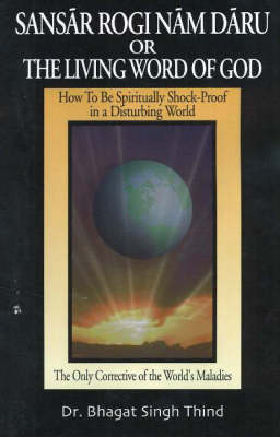 Sansar Rogi Nam Daru or The Living Word of God: How to Be Spiritually Shock-Proof in a Disturbing World (Paperback)